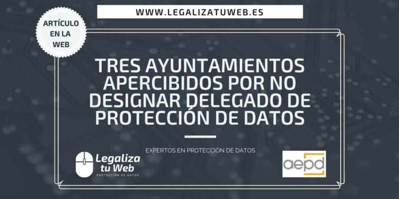 no designar delegado de protección de datos